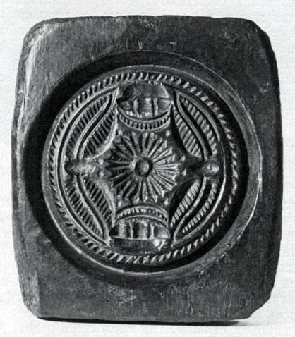 Пряничная доска. Кон. XVII в.