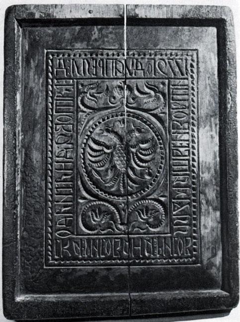 Пряничная доска. 1779 г.