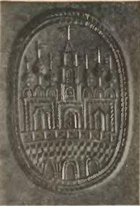 Пряничная доска из коллекции Шабельской