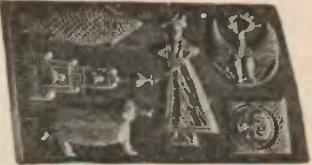 Тверская пряничная форма.  Москва, Государственный исторический музей