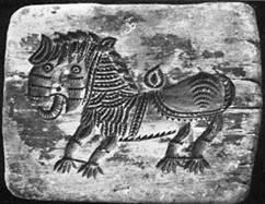 «Лев». Пряничная доска. XVIII в.
