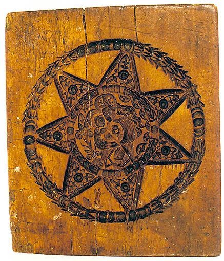 Доска для крумловского пряника из областного музея
