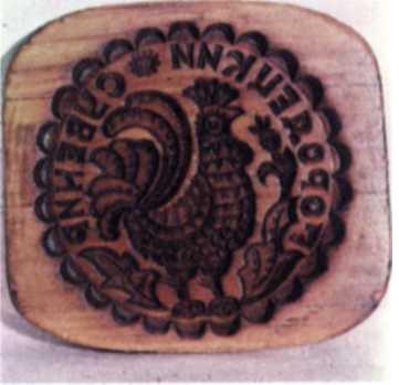 городецкий сувенир