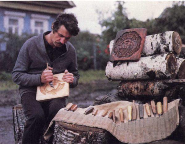 В.Г. Зеленин