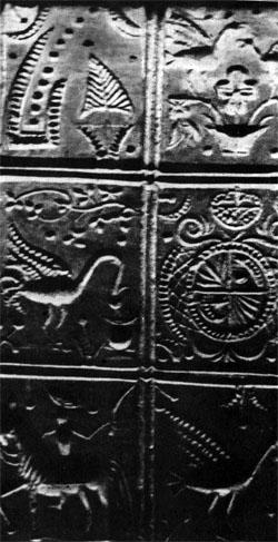 Фрагмент пряничной доски