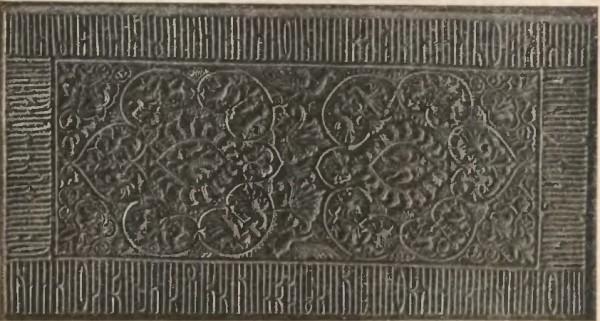 Пряничная форма. Москва, Государственный исторический  музей
